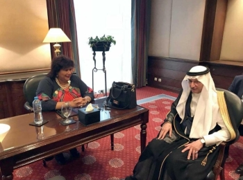 The Secretary-General of the Organization of Islamic Cooperation (OIC), Dr. Yousef bin Ahmed Al-Othaimeen, separately met in Cairo yesterday with the Minister of Culture of the Arab Republic of Egypt, Dr. Inas Abdul-Dayem and the Grand Mufti of Egypt, Dr. Shawki Allam.