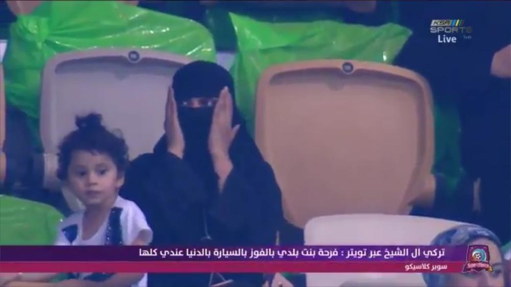«فرحة بنت بلدنا» ترسم البسمة على وجوه السعوديين