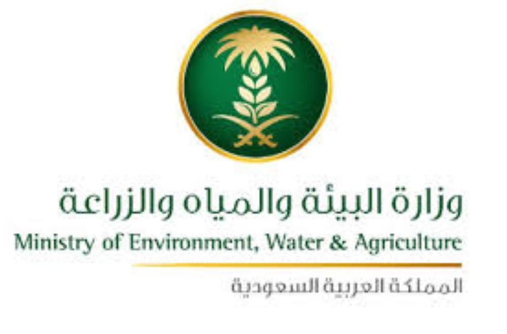 «البيئة» تطرح 15 عقداً لمشاريع مياه الشرب في «الشرقية» بـ4.5 مليار ريال