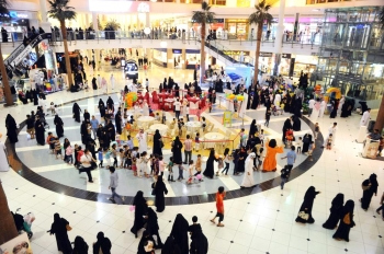 ارتفاع اقبال السعوديين العاملين لدى القطاع الخاص