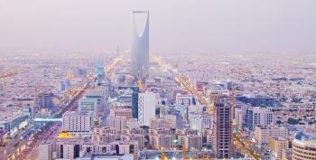 تقرير التنافسية أكد ارتفاع اقتصاد السعودية إلى المرتبة 39 عالميا.