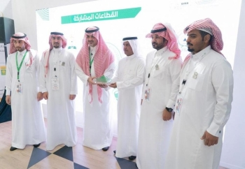 Saudi Passports General Directorate has won through its distinguished participation in the Ministry of Interior's pavilion at Dubai GITEX 2018, the outstanding participation and best interactive account awards in social websites.