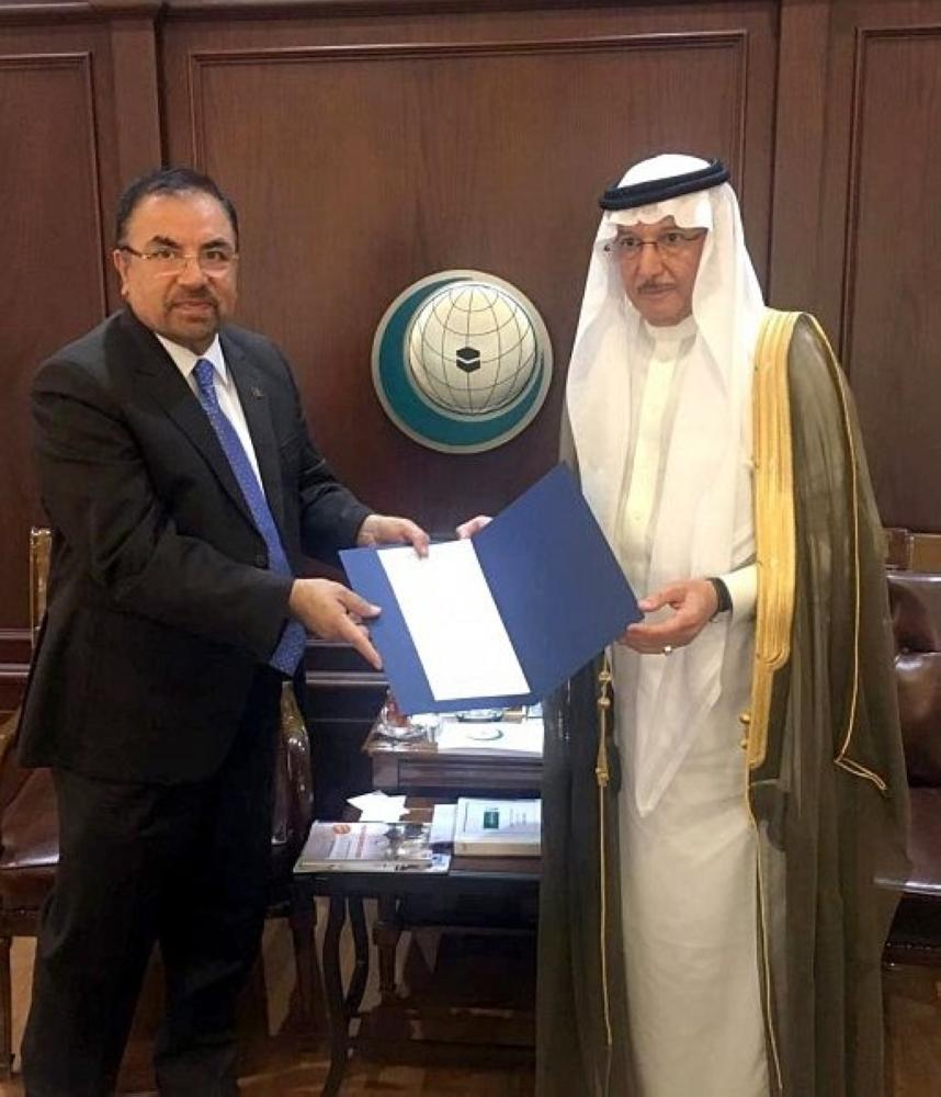 The Secretary General of the Organization of Islamic Cooperation (OIC) Dr. Yousef A. Al-Othaimeen received in Jeddah yesterday (Sunday) the Permanent Representative of the Islamic Republic of Afghanistan to OIC Ambassador Mohammad Wali Naeemi.
