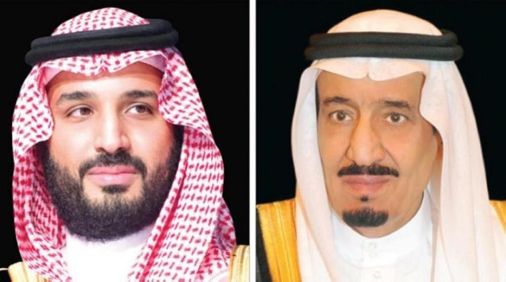The King and HRH Crown Prince wished the President constant good health and happiness and his Government and people steady progress and prosperity.