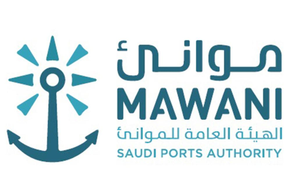 Saudi Ports Authority (MAWANI) is participating as a Golden Sponsor at the 9th edition of Seatrade Maritime Middle East Expo, the region's biggest maritime exhibition, from 29 to 31 October at Dubai World Trade Centre.
