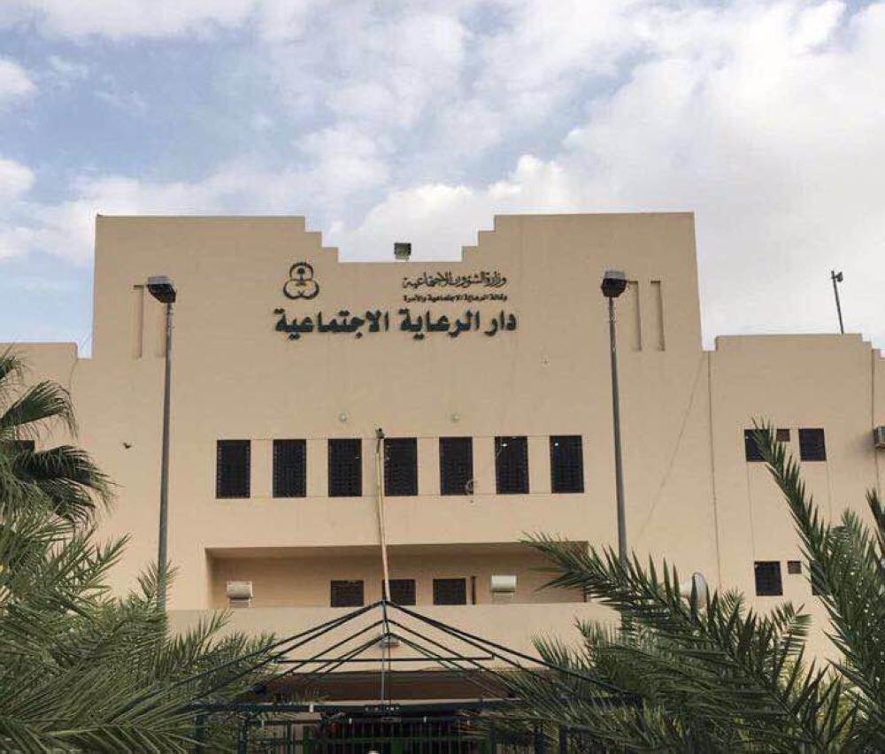 تعرف على دورات «الضيافة الاجتماعية» للفتيات الراغبات بالزواج - أخبار السعودية | صحيفة عكاظ