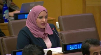 This came in the Kingdom's statement in VII item during the discussion of the report of the United Nations Human Rights Council delivered by Muna Abdel Moneim AlShafei.