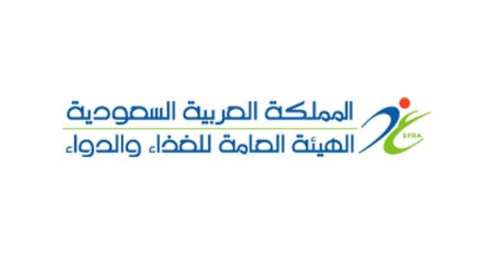 «الغذاء والدواء» تضبط 50 طناً من الأعلاف مجهولة المصدر في الرياض