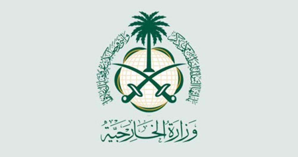 المملكة تدعو لإنهاء الاحتلال الاسرائيلي للأراضي الفلسطينية ووقف معاناة الشعب الفلسطيني