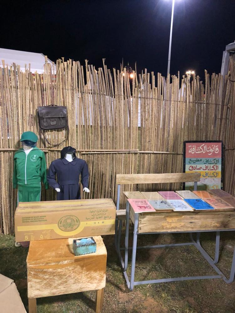تيماء تشارك في مهرجان التراث والصناعات اليدوية