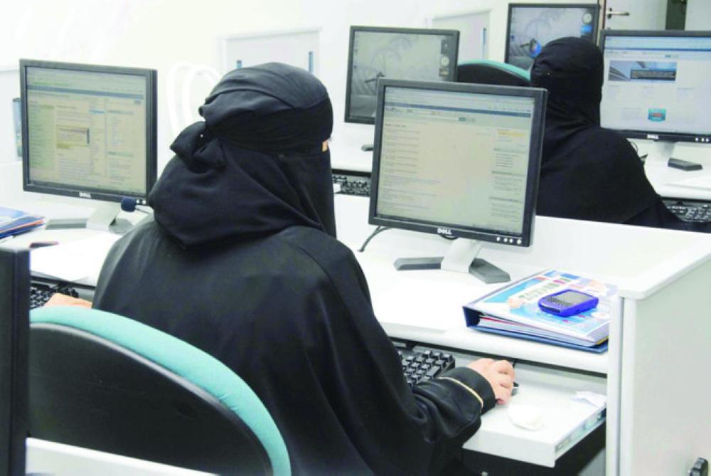 توظيف السعوديات