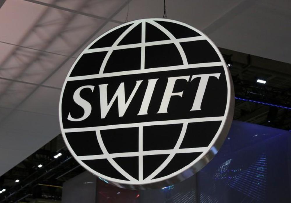«سويفت» للتراسل المالي تفصل بنوك إيرانية عن نظامها