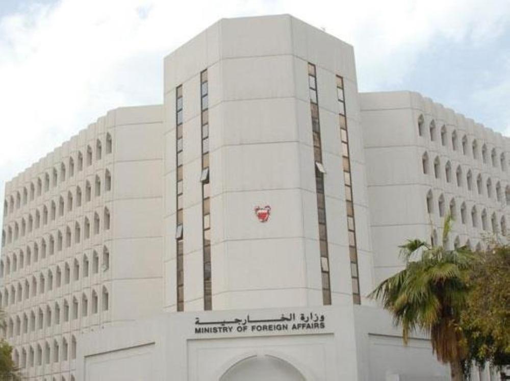 البحرين تدين حادثة الطعن في أستراليا