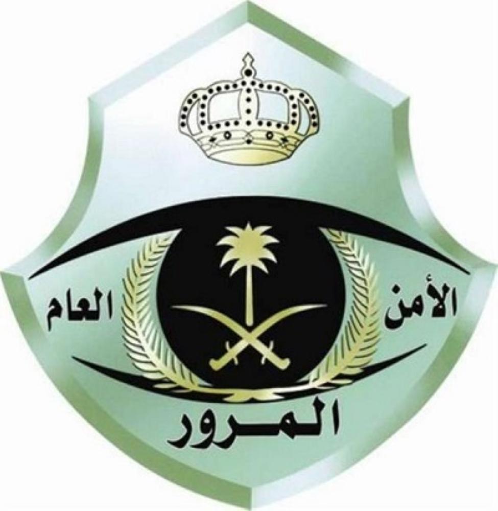 «مرور الرياض»: تلقينا أكثر من 260 بلاغاً بسبب الأمطار