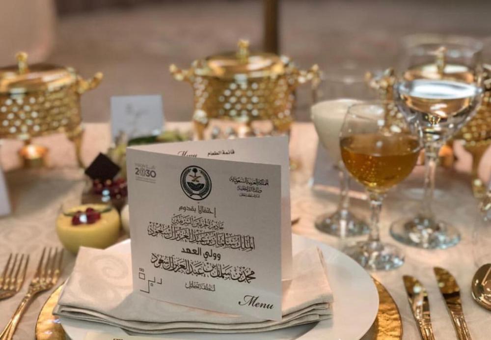 مائدة طعام الملك سلمان وولي عهده خلال مأدبة العشاء التي نظمها أهالي حائل