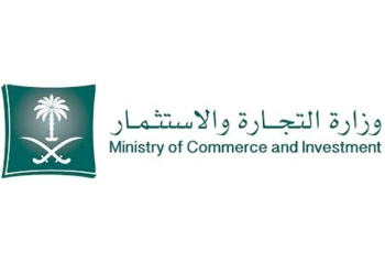 The Saudi campaign on piracy, led by the Ministry of Commerce and Investment, have resulted in the confiscation of more than 3,780 pirated devices, which were sold in local markets.