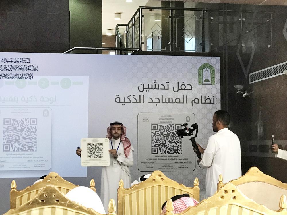 عبدالرحمن الشهري يقدم نبذة عن المشروع.