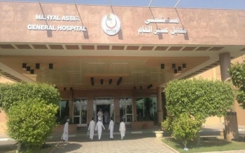 مستشفى محايل عسير