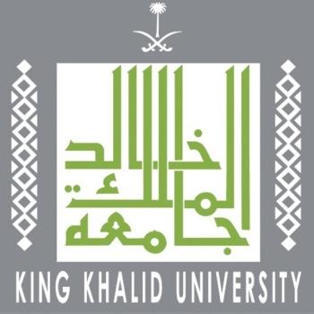شعار جامعة الملك خالد.