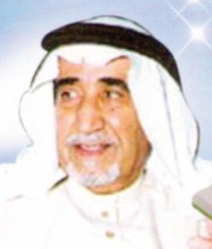 د. عبدالعزيز الخويطر