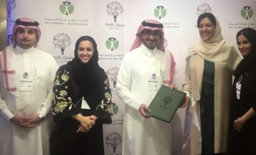 الأميرة ريما توقع اتفاقية تحسين جودة حياة المواطنين والمقيمين