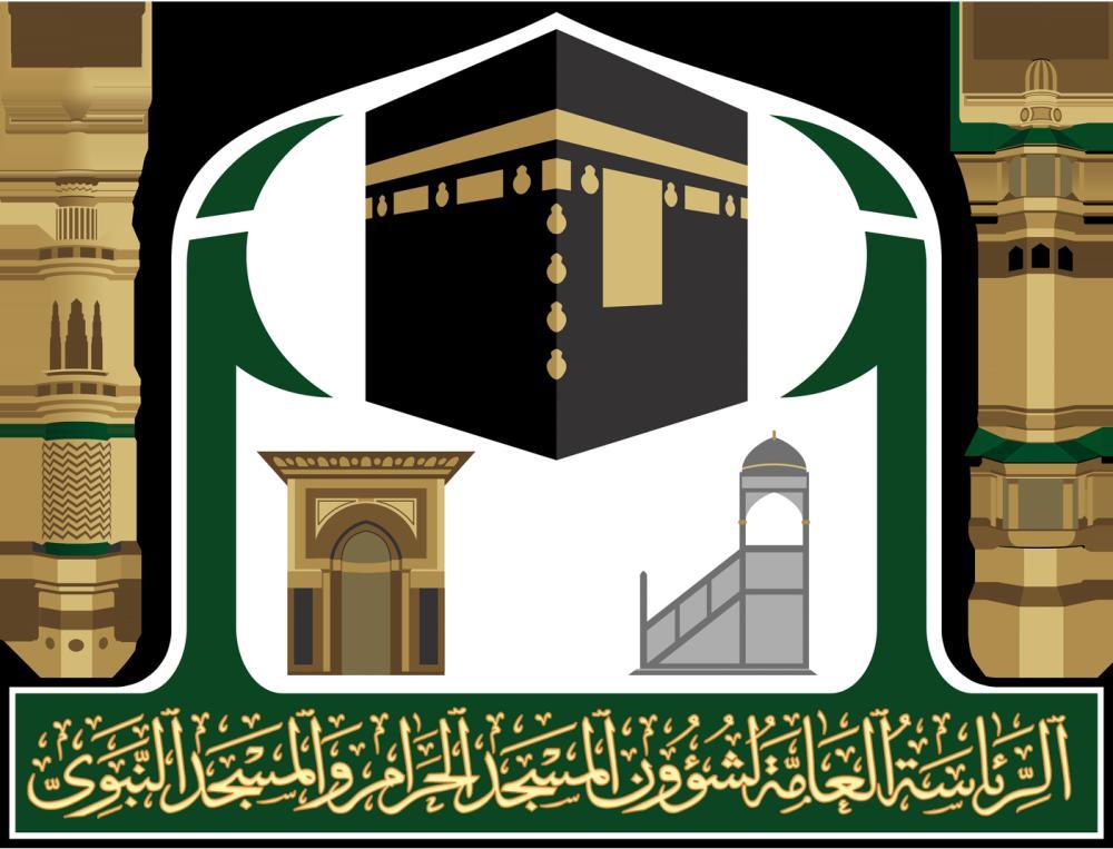 المدينة: بدء القبول الموسمي في وظائف المسجد النبوي