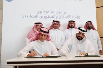 وزير الإسكان يشهد توقيع إحدى الاتفاقيات. (عكاظ)