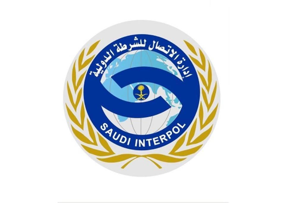 الإنتربول السعودي