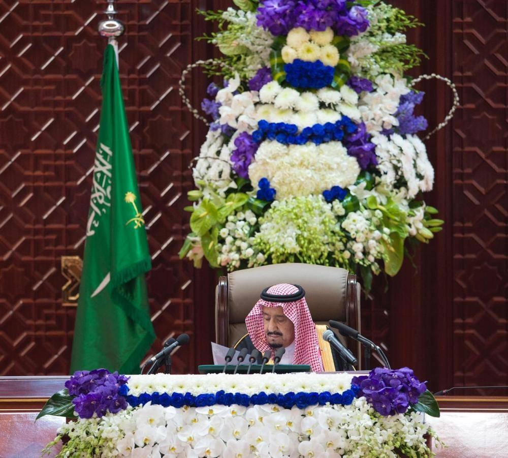 خادم الحرمين في مجلس الشورى
