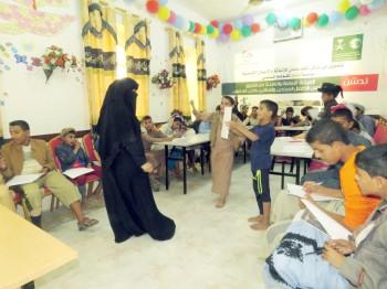 أطفال جندهم الحوثي يتلقون تأهيلا في مشروع إعادة تأهيل الأطفال التابع لمركز الملك سلمان في مأرب أمس .(إعلام المركز)