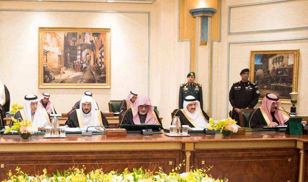 عدد من الوزراء في المجلس