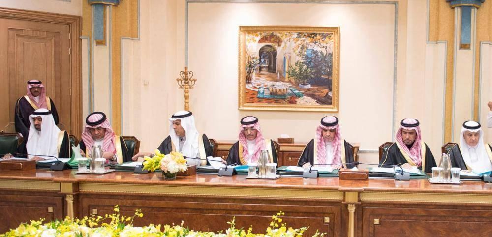 الوزراء في المجلس
