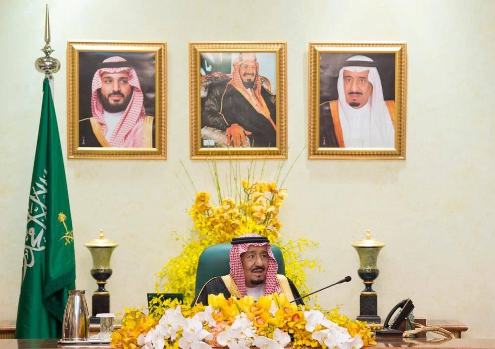 حديث الملك سلمان للوزراء في المجلس