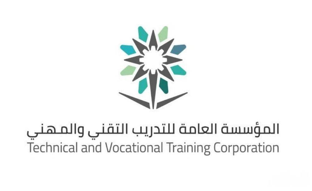 الليث: تعليق التدريب في الكلية التقنية والمعهد الصناعي ومنشآت التدريب الأهلي غداً الأحد بسبب الأحوال الجوية