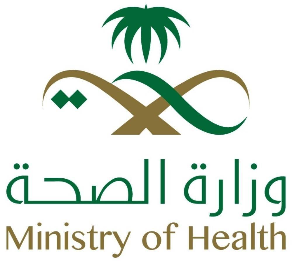 «الصحة»: 4% انخفاض في الإصابة بالإيدز بين السعوديين.. و97% من العدوى انتقلت بين الزوجين