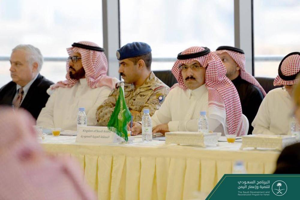 البرنامج السعودي لتنمية وإعمار اليمن ينظم ورشة عمل مشتركة مع مسؤولين يمنيين