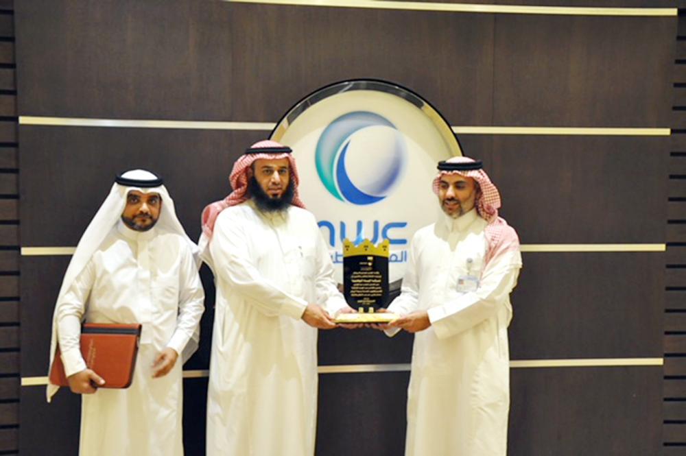 بلدي الرياض أثناء تقديم الدرع التذكارية لشركة المياه.
