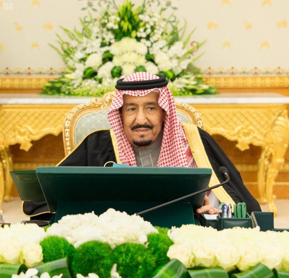 الملك سلمان في مجلس الوزراء