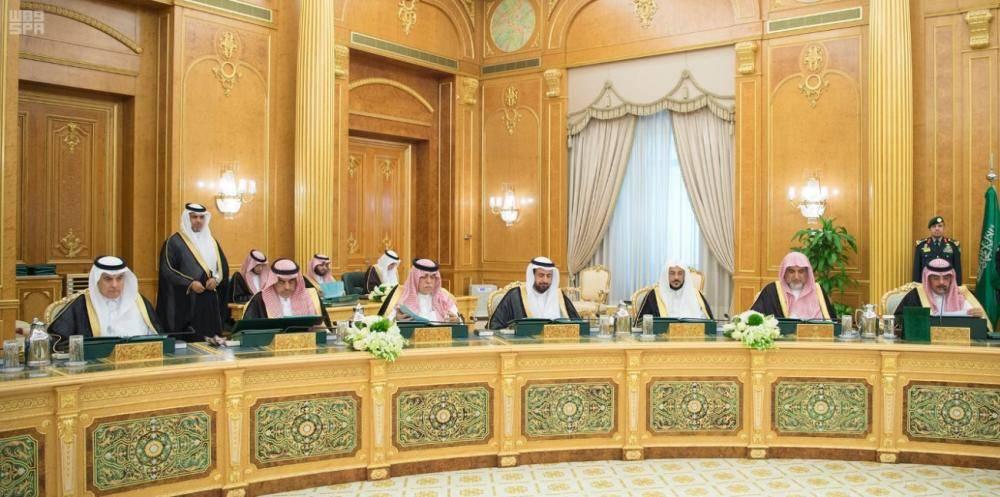 مجلس الوزراء: تنفيذ 120 مدرسة في مناطق المملكة.. بميزانية 400 مليون ريال سنوياً 1077250.jpg