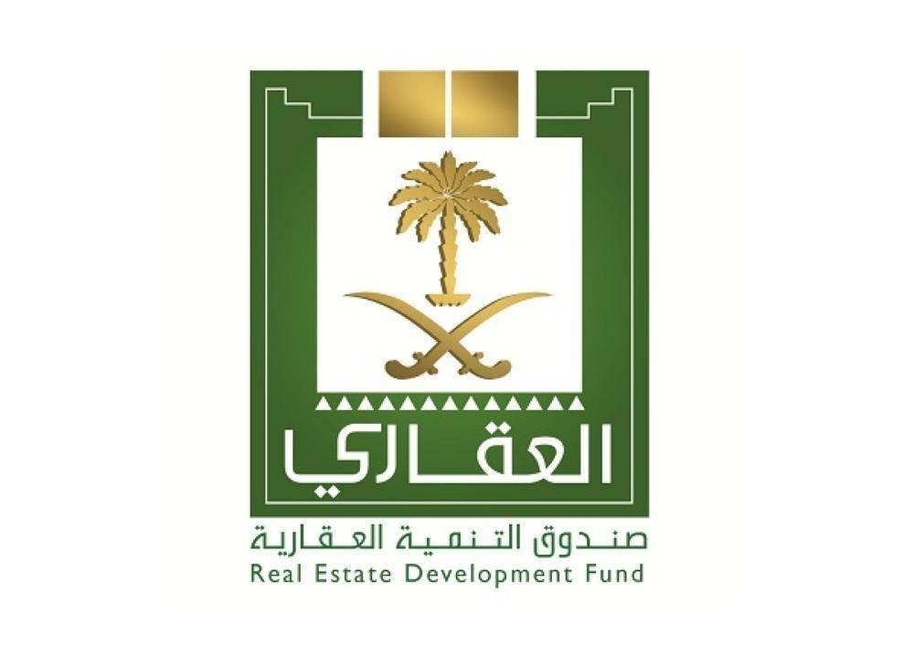 التعريف بـ«القرض العقاري» وخيارات التمويل والقروض السكنية للعسكريين في «ريستاتكس جدة» 1077639.jpg