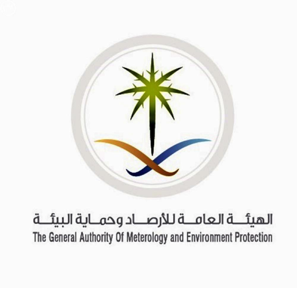 الأرصاد: أمطار غزيرة على مكة والطائف والأجزاء المجاورة لها حتى الـ 1 مساء