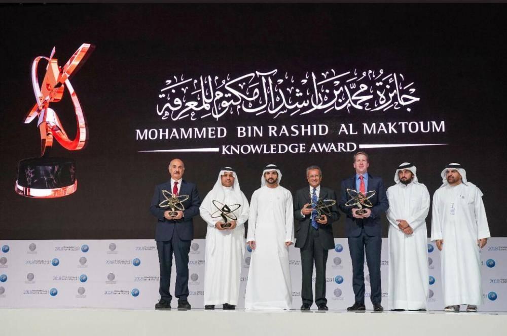 166ce0ad1 المكتبة الرقمية السعودية تحصد جائزة قمة المعرفة 2018 - أخبار ...