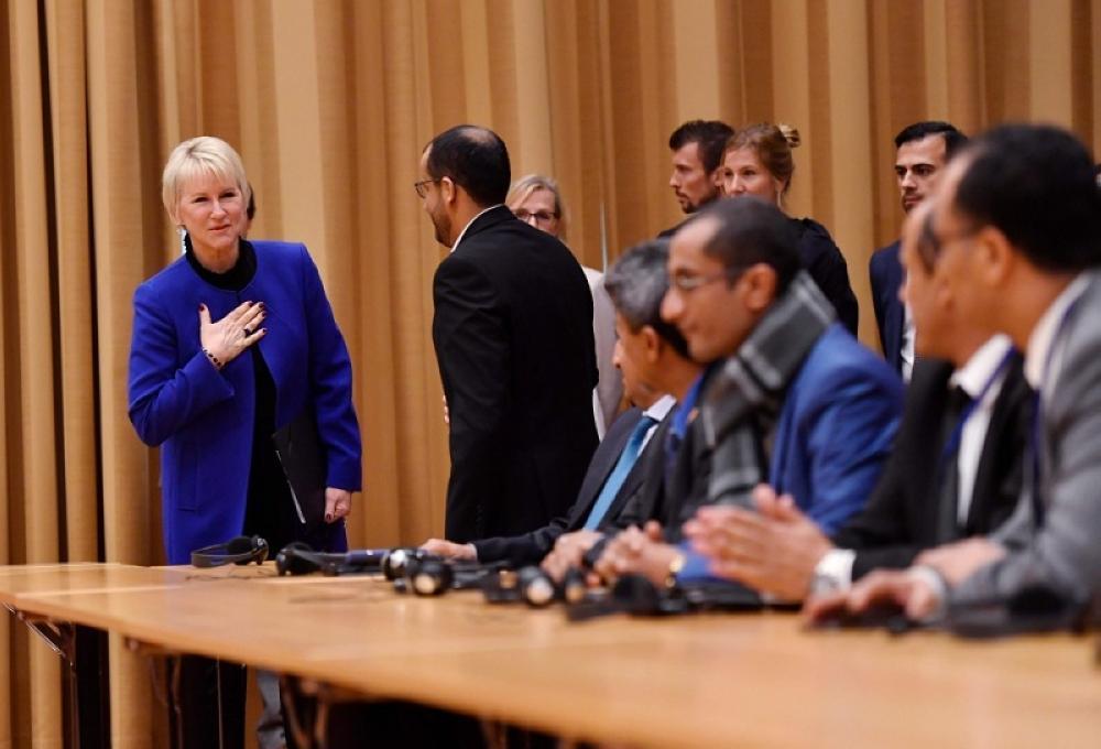 وزيرة خارجية السويد قبل بدء المشاورات