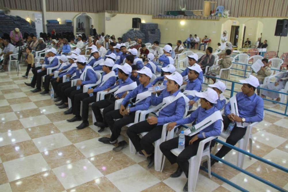 «مركز الملك سلمان» يحتفي بتخرج 27 طفلا من ضحايا التجنيد الحوثي