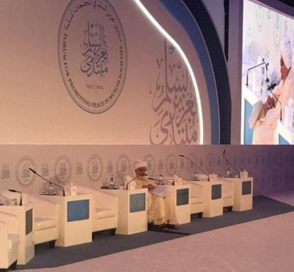 الإمارات تحتضن أكبر تظاهرة للأديان