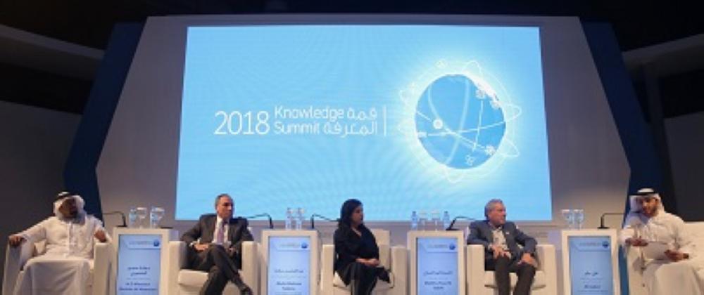 «قمة المعرفة» تُناقش دور الإعلام في صناعة محتوى يواكب تطورات العصر