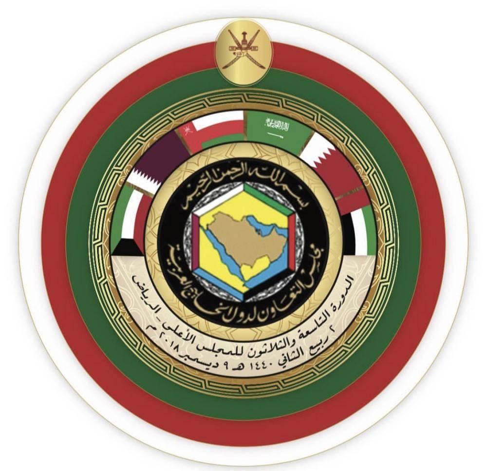لماذا يعتلي رمز عُمان شعار «قمة الرياض»؟