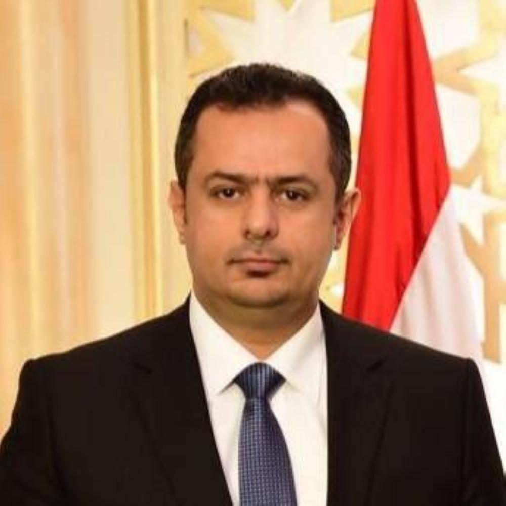 رئيس الوزراء اليمني يؤكد أن بلاده تعيش مأساة إنسانية جراء كارثة الانقلاب الحوثي