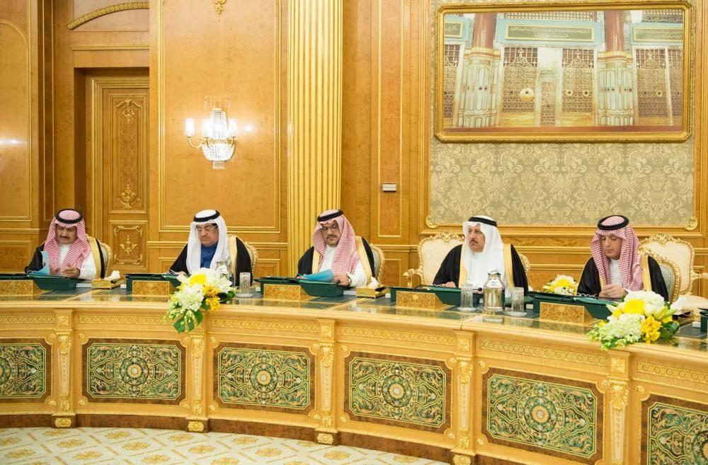 وزراء في جلسة الملجس