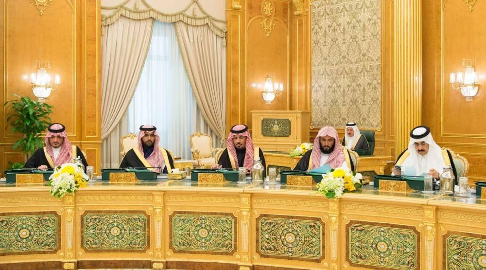 عدد من الوزراء في الجلسة